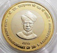 Rs.10/- UNC 125TH BIRTH ANNIVERSARY OF DR.S.RADHAKRISHNAN
