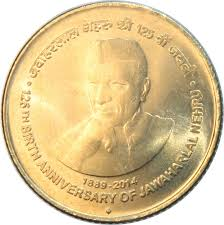 Rs.5/- UNC 125th Birth Anniversary of Jawaharlal Nehru