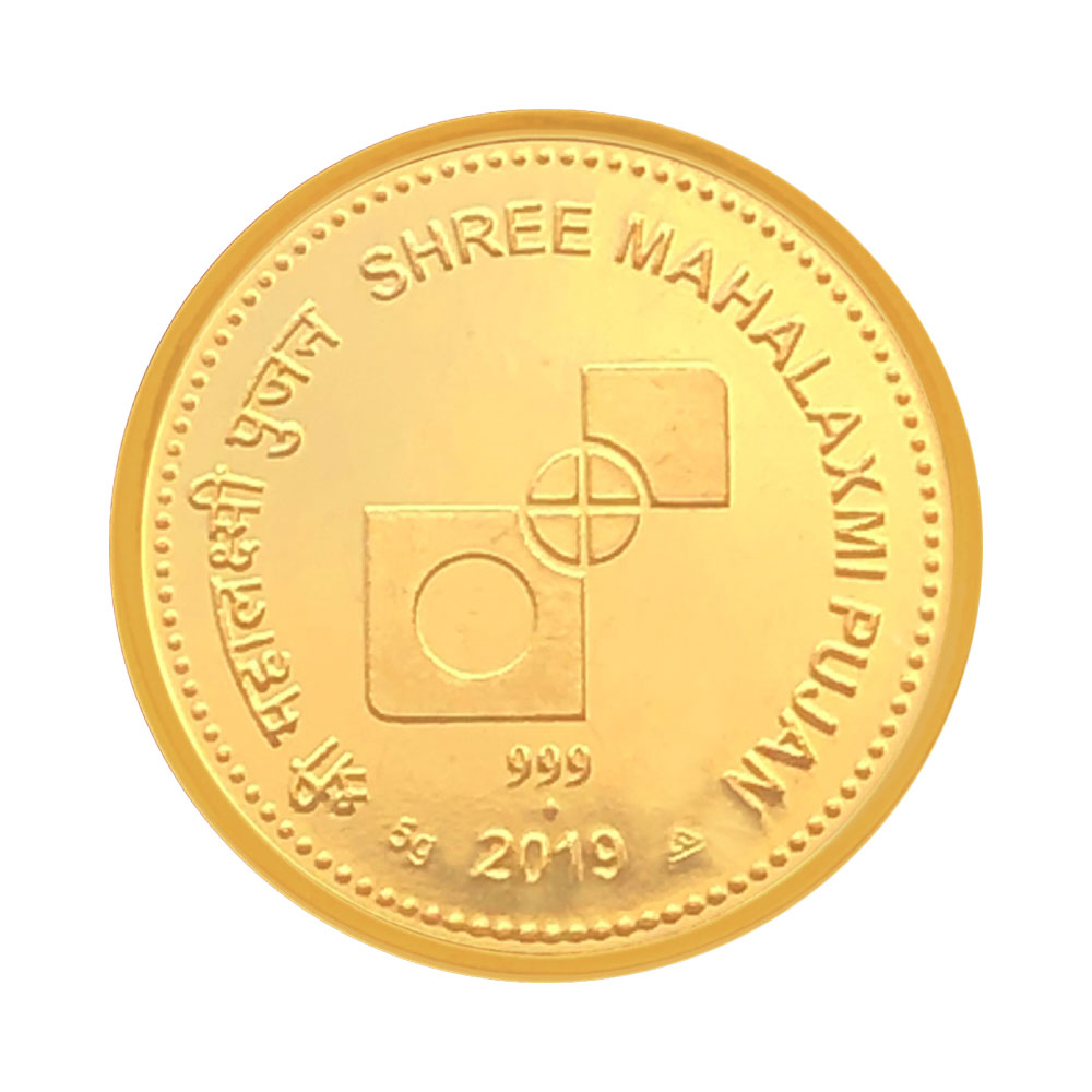 Shree Mahalaxmi Pujan – 5 grams Gold Souvenir Coin