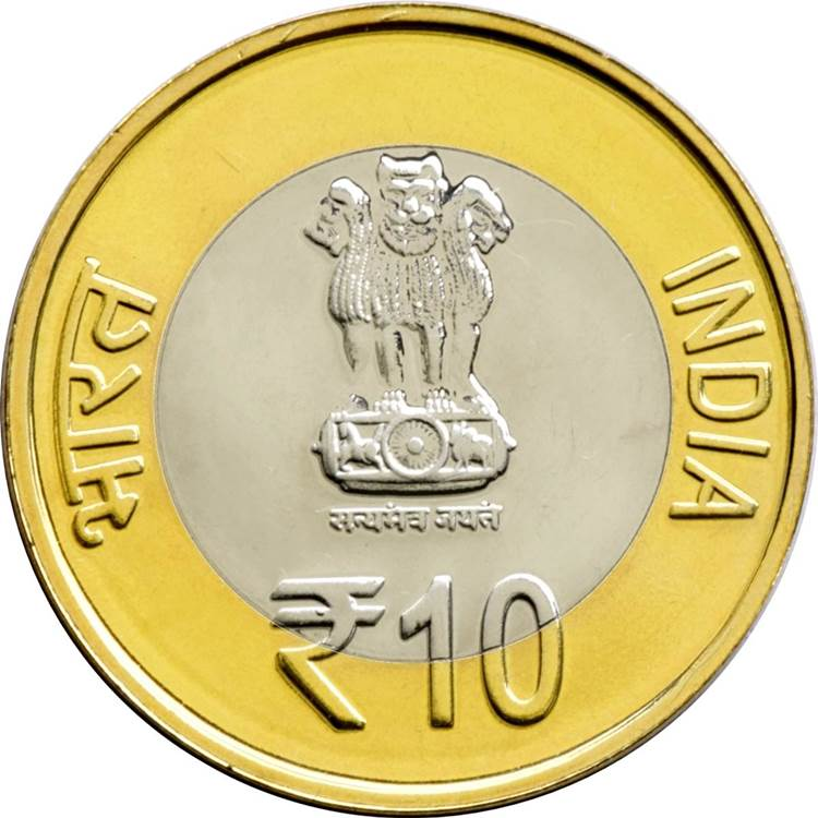 Rs.10/- UNC 475TH BIRTH ANNIVERSARY OF MAHARANA PRATAP