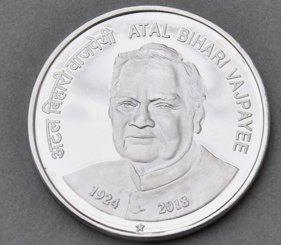 ATAL BIHARI VAJPAYEE SINGLE QA UNC-2020