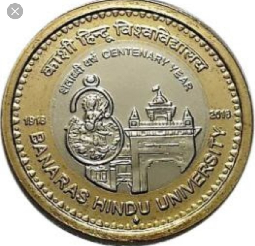 Rs.10/- UNC Centenary Year of Banaras Hindu University Single Coin
