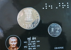 SIR LOUIS BRAILLE 2-COIN SET