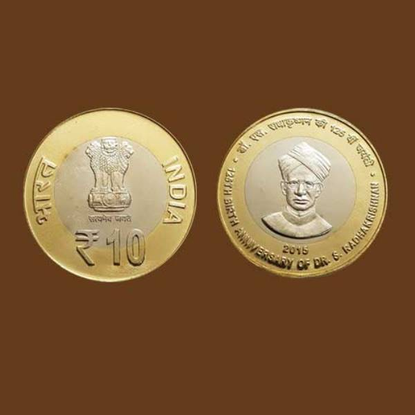 Rs.125/- & Rs.10/- QA 125TH BIRTH ANNIVERSARY OF DR. S. RADHAKRISHNAN