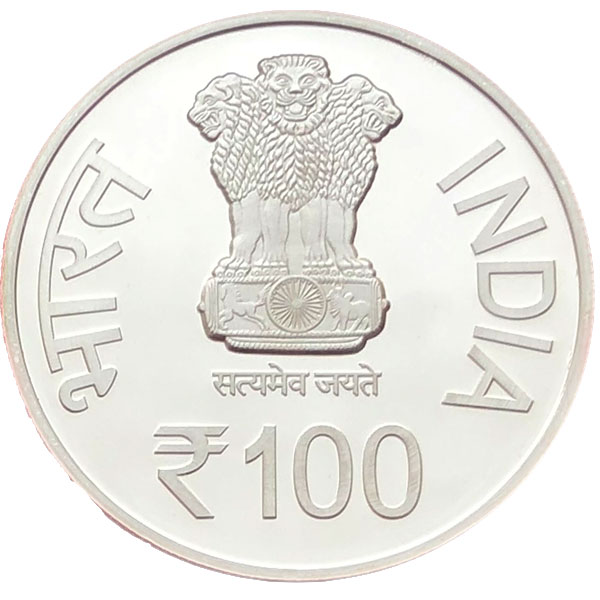 Rs.100/- QA BIRTH ANNIVERSARY OF LATE SHRI ATAL BIHARI VAJPAYEE - UNC