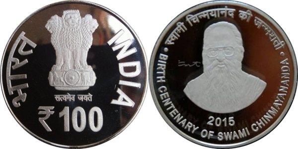 RS.100/- & Rs.10/- QA Birth Centenary of Swami Chinmayananda