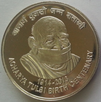 Acharya Tulsi Birth Centenary