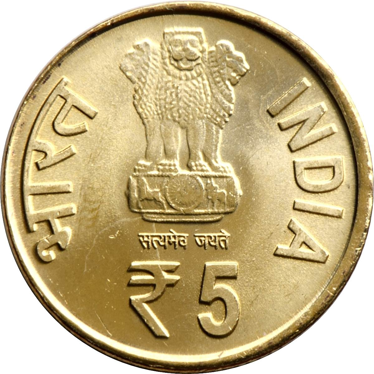 125th Birth Anniversary of Jawaharlal Nehru UNC Rs.5 Single Coin